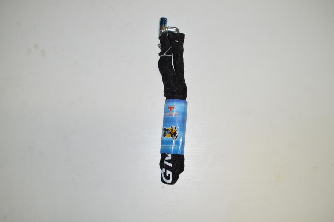 Противоугонка цепь с ключом 60/60*80, код 40164