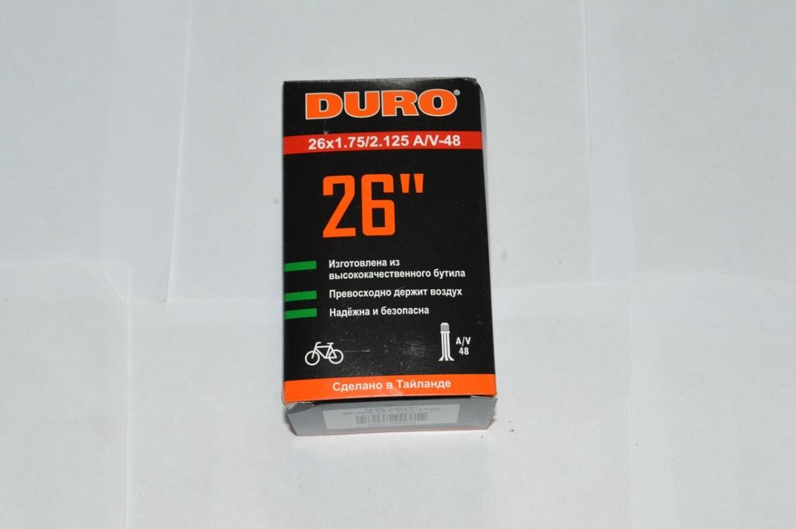 Камера DURO 26*2,125 (48mm) с длин. соском